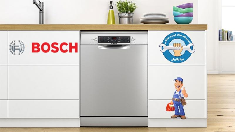 علت ارور E15 در ماشین ظرفشویی بوش و آموزش رفع ایراد