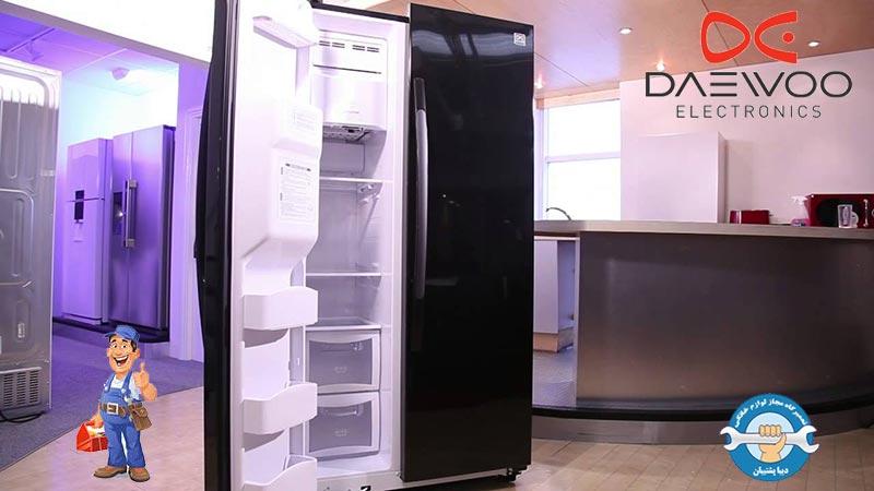 نمایندگی تعمیرات یخچال دوو