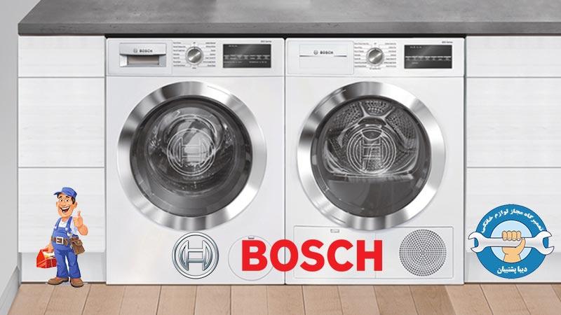 علت ارور f23 در ماشین لباسشویی بوش و آموزش رفع ایراد