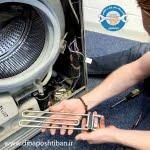 آموزش تعویض المنت ماشین لباسشویی ال جی