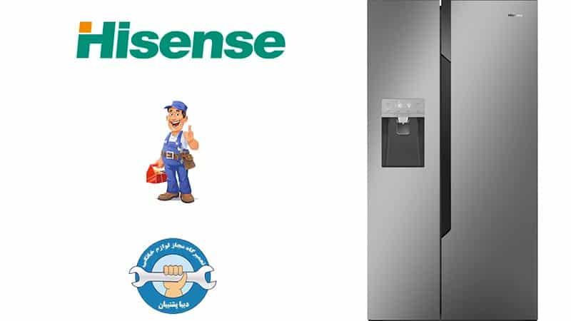 نمایندگی تعمیرات یخچال هایسنس