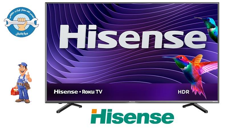 نمایندگی تعمیرات تلویزیون هایسنس