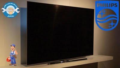 نمایندگی تعمیرات تلویزیون فیلیپس
