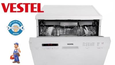 نمایندگی تعمیرات ماشین ظرفشویی وستل