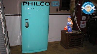نمایندگی تعمیرات یخچال فیلکو