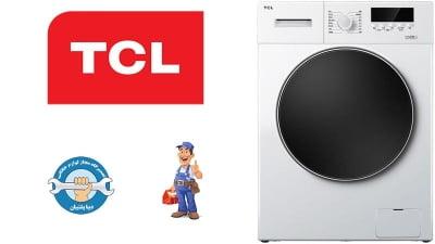 نمایندگی تعمیرات ماشین لباسشویی تی سی ال TCL