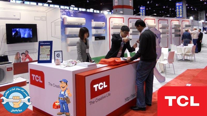 نمایندگی تعمیرات لوازم خانگی تی سی ال TCL