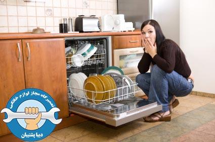 بوی بد ظروف در ماشین ظرفشویی