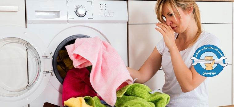 علت بوی بد لباس ها در ماشین لباسشویی