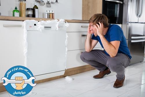 علت نشت آب از ماشین ظرفشویی و آموزش رفع آن