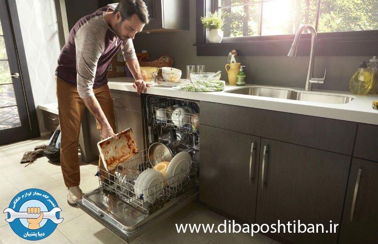 مشکلات متداول ماشین های ظرفشویی