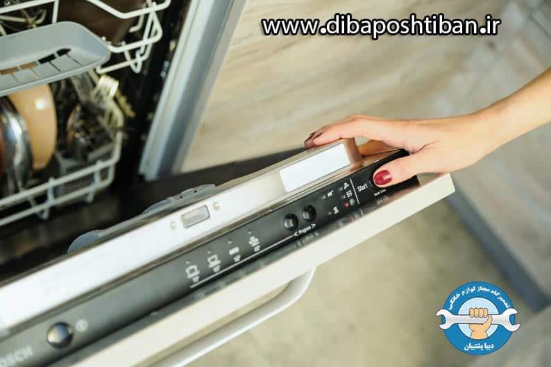 علت روشن نشدن ماشین ظرفشویی