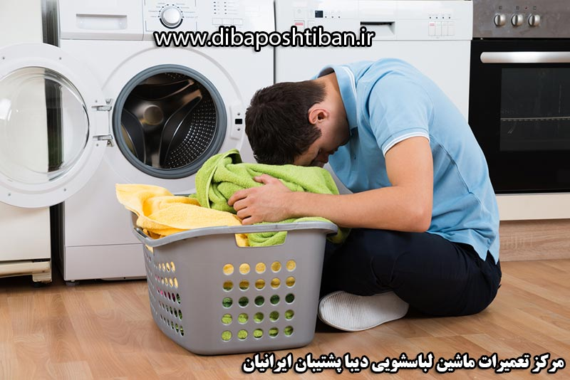 بیشترین خرابی های ماشین لباسشویی
