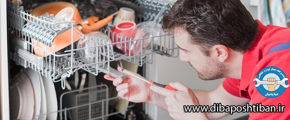 بررسی علت کار نکردن و روشن نشدن ماشین ظرفشویی بوش