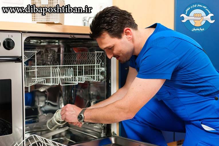 علت نچرخیدن پروانه آبپاش ماشین ظرفشویی بوش