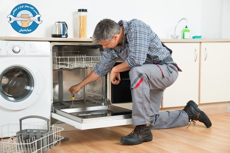 علت تخلیه نکردن آب در ماشین ظرفشویی و آموزش رفع عیب آن