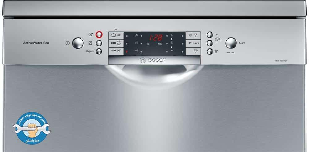 تعویض اکو استاپ ماشین ظرفشویی