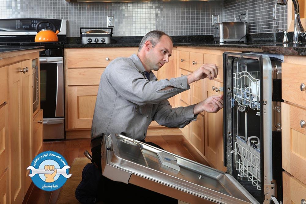 تعویض منبع آب ماشین ظرفشویی