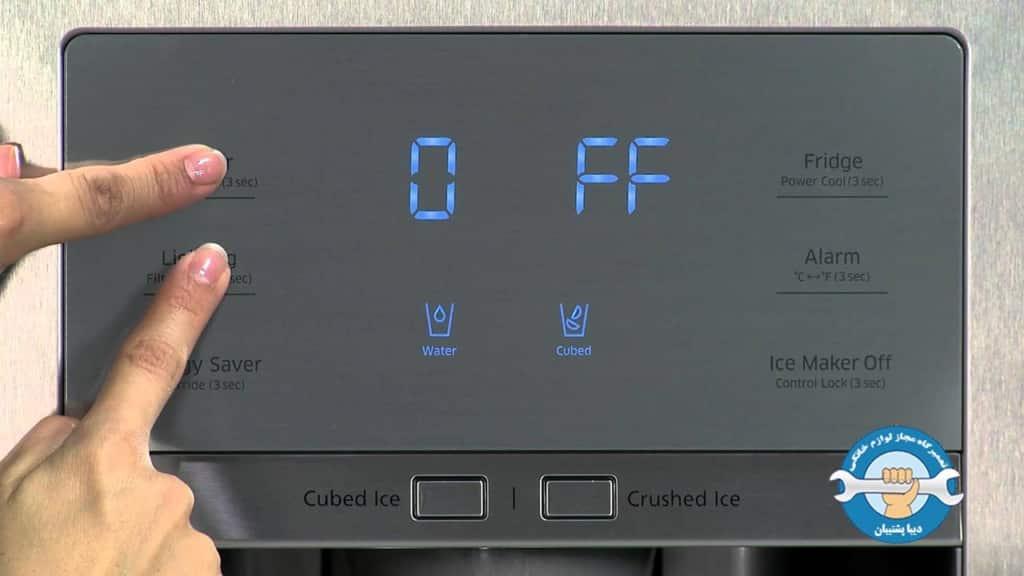 علت خاموش شدن صفحه نمایشگر یخچال