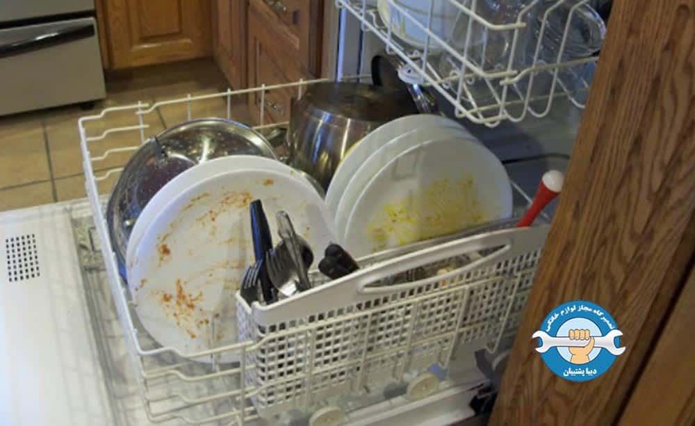 کثیفی ظروف پس از شستشو در ماشین ظرفشویی