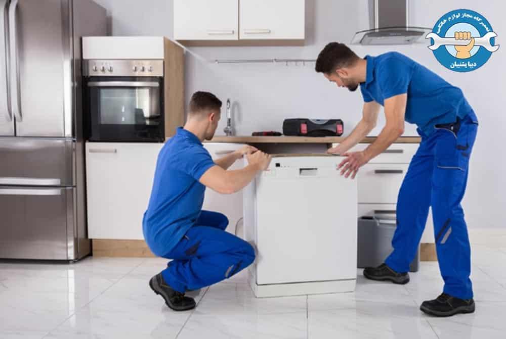 آموزش نصب ماشین ظرفشویی