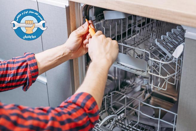 راه اندازی ماشین ظرفشویی