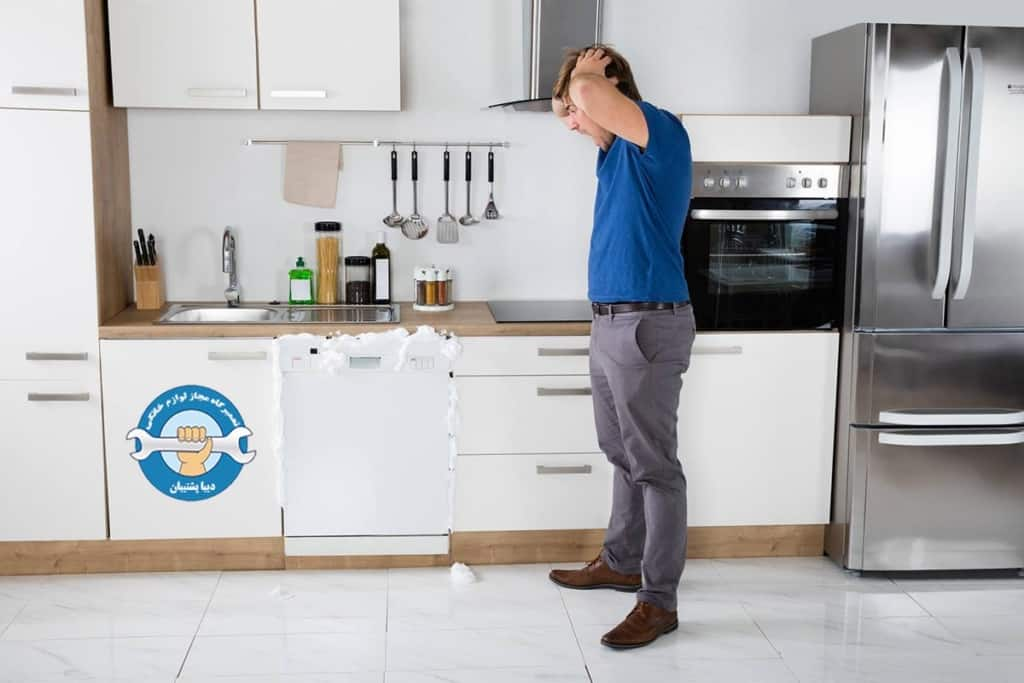 علتهای ماندن کف در ماشین ظرفشویی