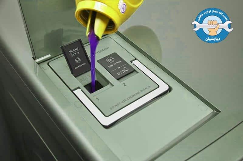 ریختن نرم کننده بیش از حد در ماشین لباسشویی