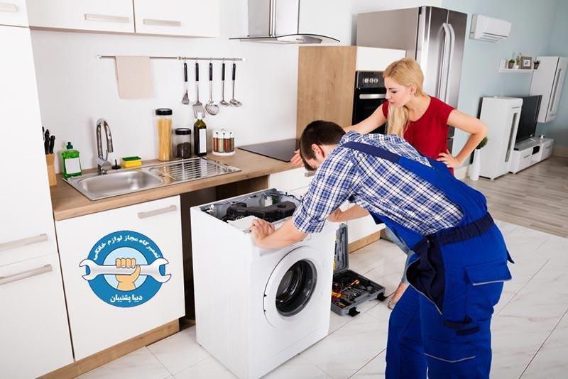 نصب شیرهای آب ماشین لباسشویی