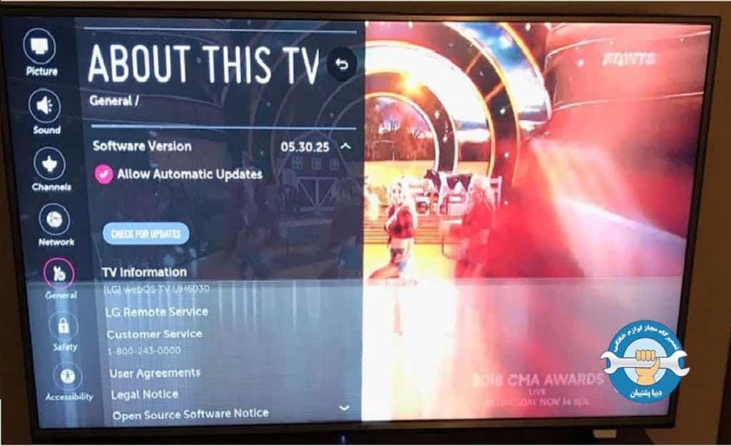 علت خطوط افقی روی تلویزیون الایدی