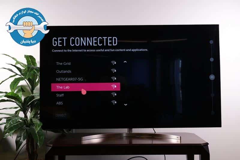 کانالیابی تلویزیونهای LED ال جی