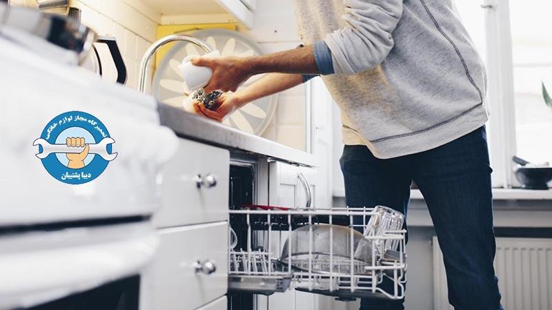 فروش قطعات ماشین ظرفشویی