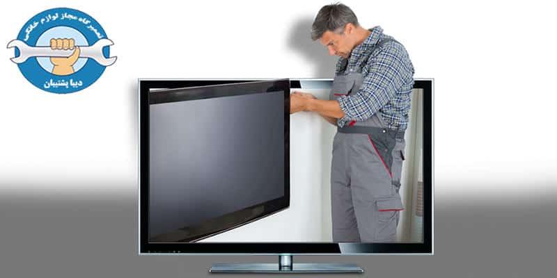 پیشگیری از خرابی تلویزیون ال ای دی