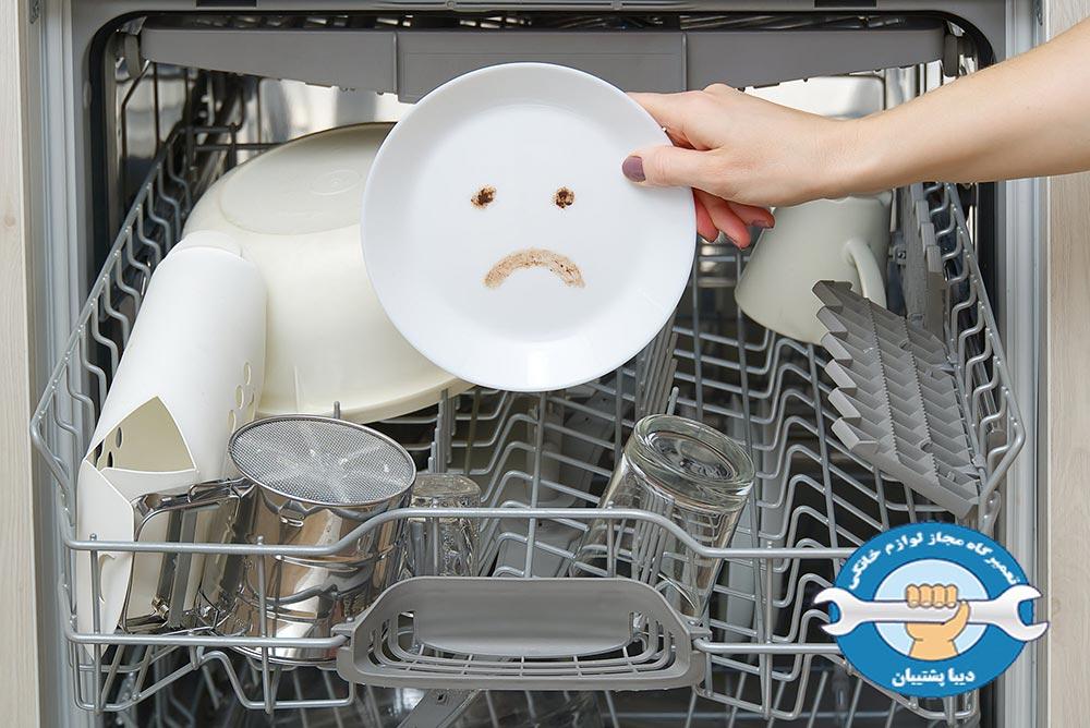 علت خاموش شدن ماشین ظرفشویی در حین کار