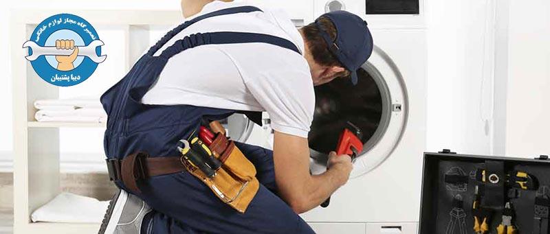 تعمیرات برد ماشین لباسشویی