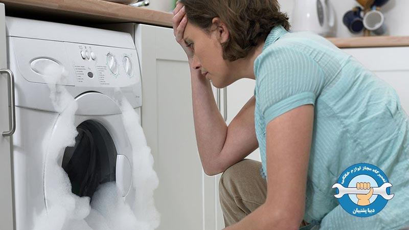 تعمیر مشکل خاموش نشدن ماشین لباسشویی